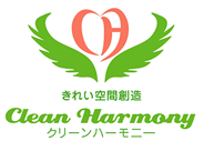 Clean Harmony クリーンハーモニー